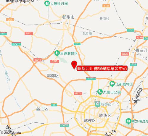 中公教育優就業郫都四川傳媒學院學習中心