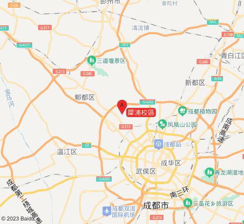 海文考研犀浦校區