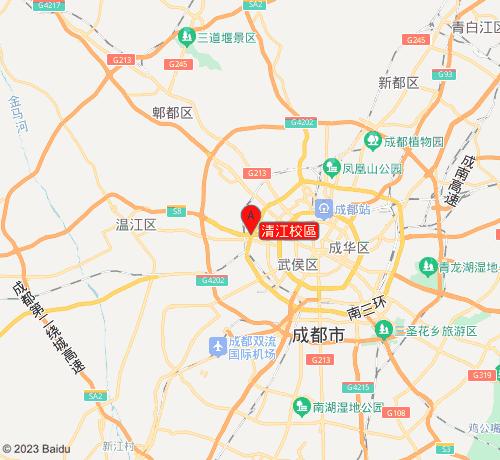 i2國際私塾培訓學校清江校區