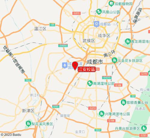 新航道培訓學校江安校區