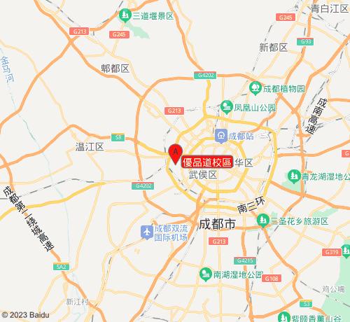 i2國際私塾培訓學校優品道校區