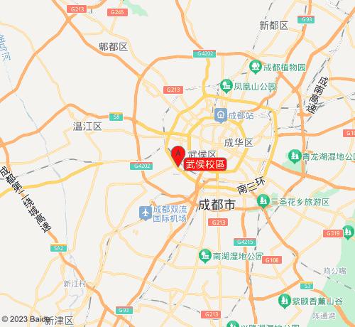 金色雨林武侯校區