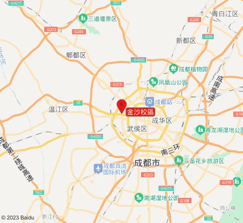 i2國際私塾培訓學校金沙校區