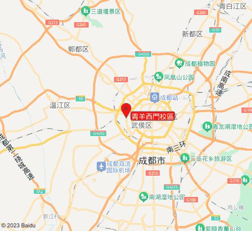 超玥國際象棋俱樂部青羊西門校區
