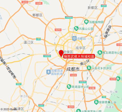 瑞思學科英語瑞思武侯大悅城校區