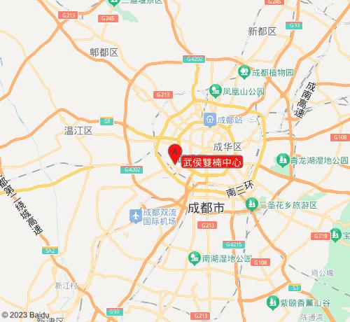 樂博樂博武侯雙楠中心