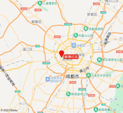 i2國際私塾培訓學校龍騰校區