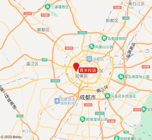 中太經濟管理研究院青羊校區