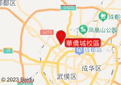 成都i2國際私塾培訓學校華僑城校區