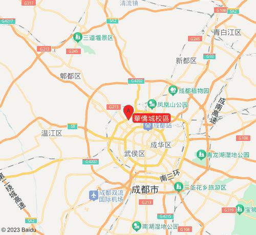 i2國際私塾培訓學校華僑城校區