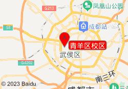 四川中太经济管理研究院青羊区校区