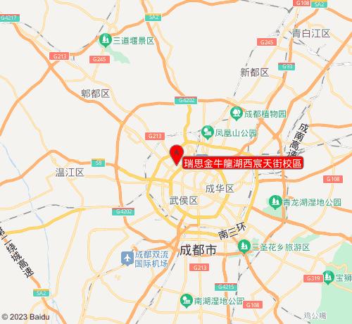 瑞思學科英語瑞思金牛龍湖西宸天街校區