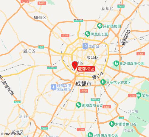 i2國際私塾培訓學校麗都校區