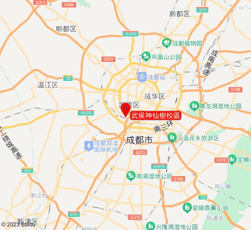 TOBE國際教育武侯神仙樹校區