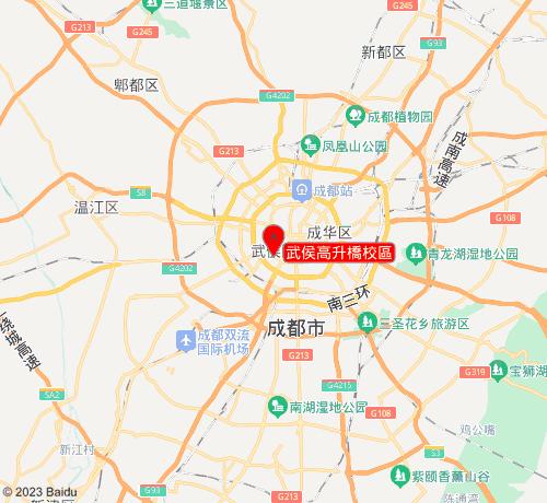 超玥國際象棋俱樂部武侯高升橋校區