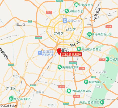 少年書院武侯清鳳校區