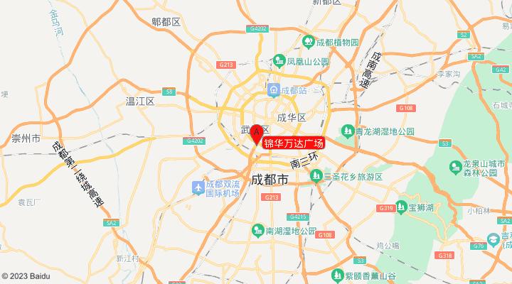 锦华万达广场