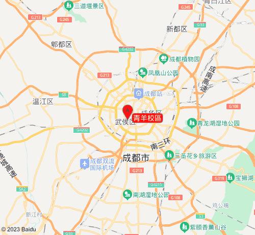 紅景泰餐飲技能培訓學校青羊校區