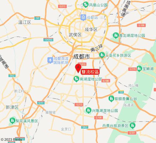 i2國際私塾培訓學校雙流校區