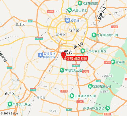 i2國際私塾培訓學校復城國際校區
