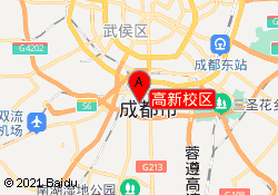 成都七田真早教中心高新校区