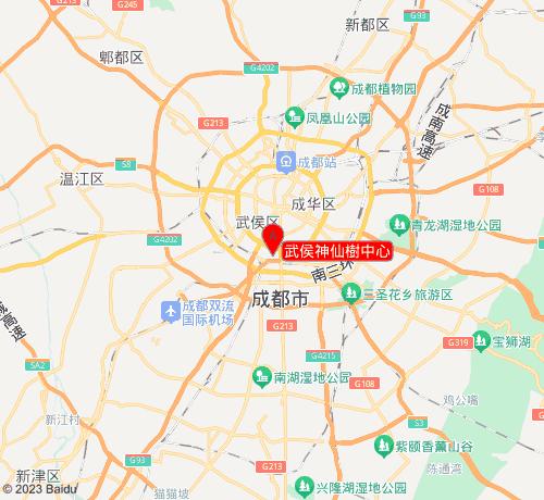 樂博樂博武侯神仙樹中心
