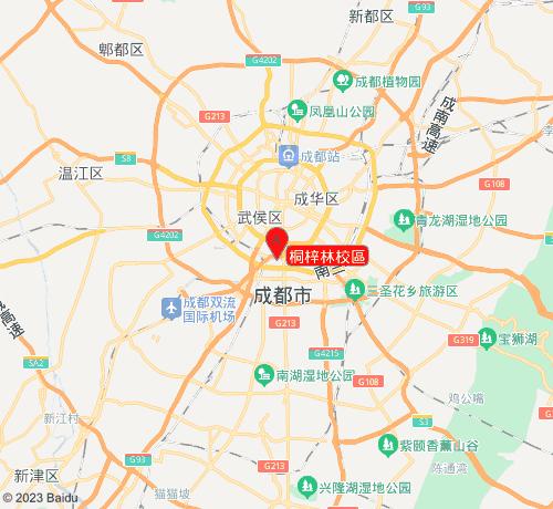 i2國際私塾培訓學校桐梓林校區