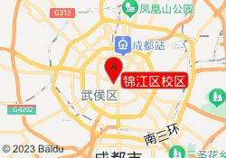 成都土豆雅思在线教育锦江区校区