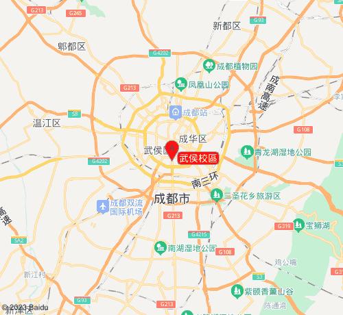 三味英語武侯校區