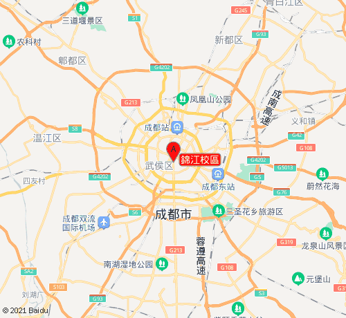 智思教育錦江校區