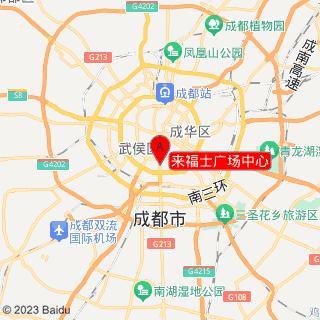 来福士广场中心