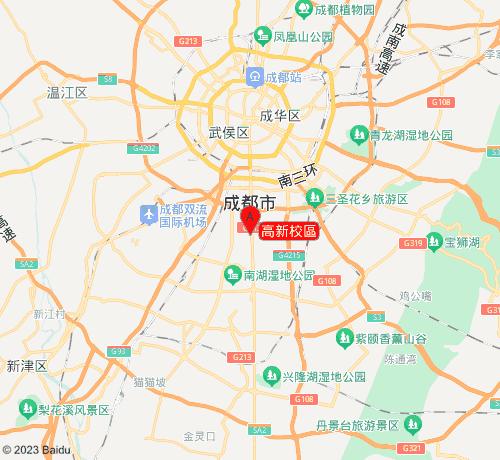 超玥國際象棋俱樂部高新校區