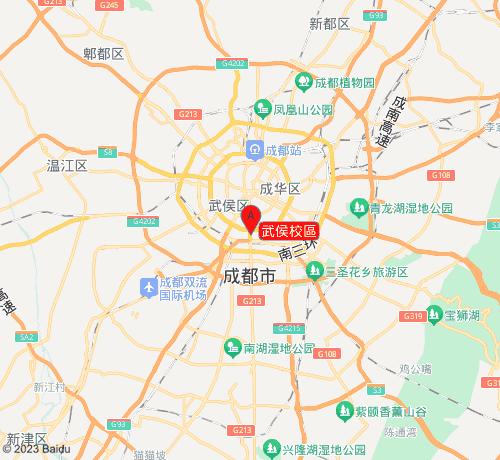中建教育武侯校區