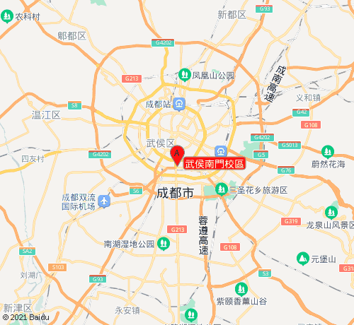 超玥國際象棋俱樂部武侯南門校區