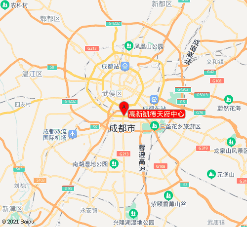櫻花國際日語培訓學校高新凱德天府中心
