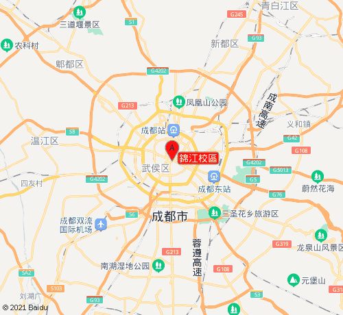 學威國際商學院錦江校區