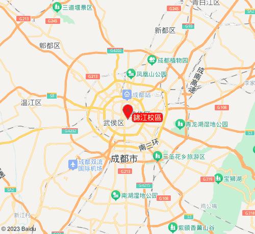 金程教育錦江校區