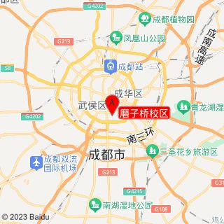 磨子桥校区