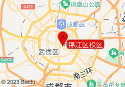 成都铭代码教育锦江区校区