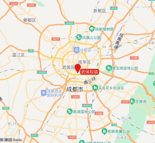 學府考研武侯校區