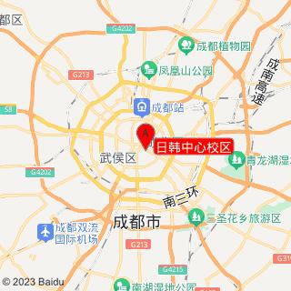 日韩中心校区