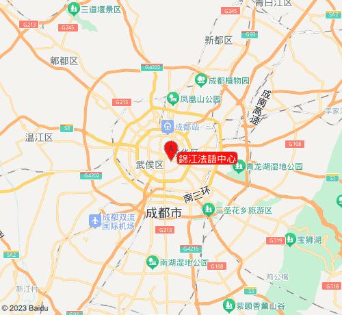 法亞小語種培訓學校錦江法語中心