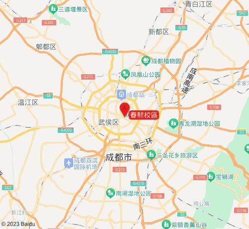 新航道培訓學校春熙校區