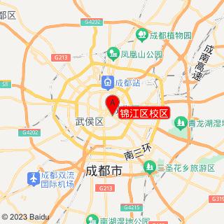 锦江区校区