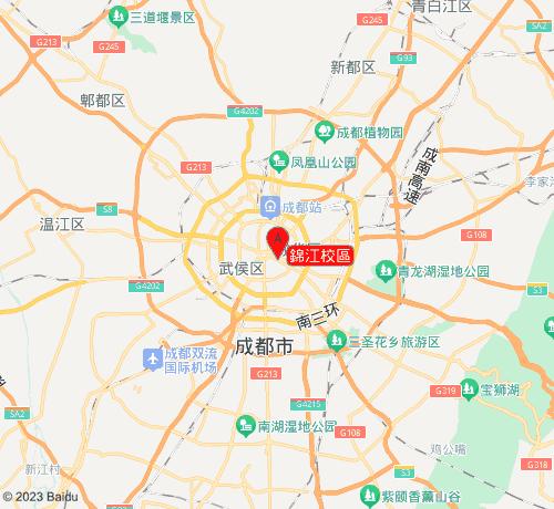 學美留學教育錦江校區