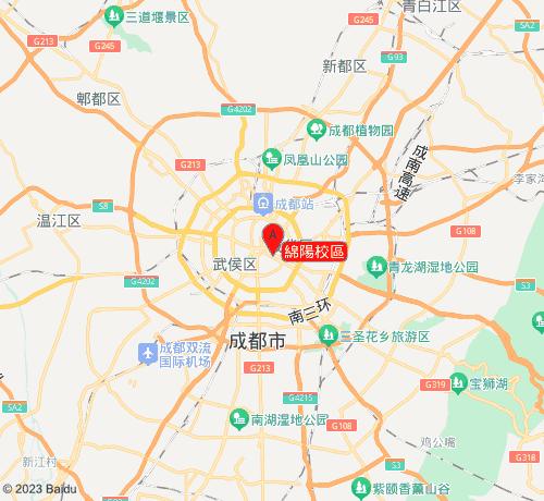 新航道培訓學校綿陽校區