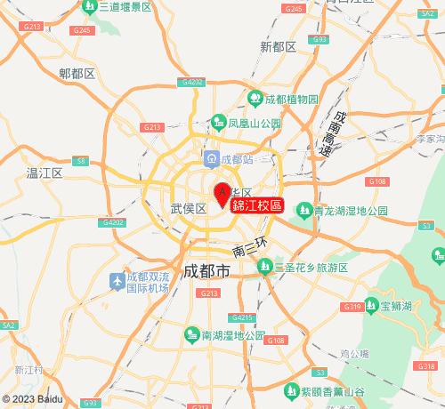 唯尋國際教育錦江校區