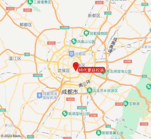 i2國際私塾培訓學校時代豪庭校區