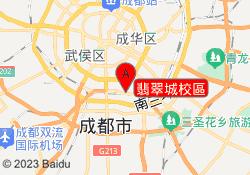 成都i2國際私塾培訓學校翡翠城校區