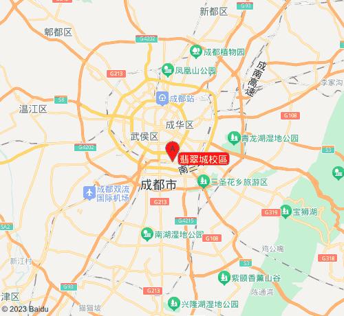 i2國際私塾培訓學校翡翠城校區